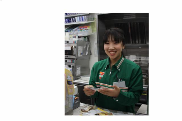 セブン-イレブン ハートイン ビエラ野田店の画像・写真