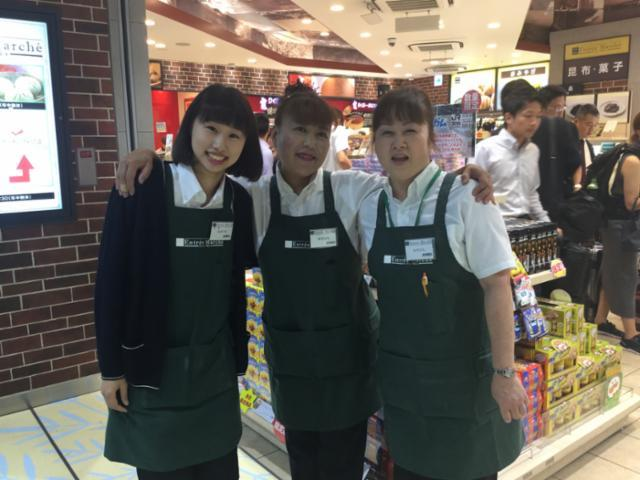アントレマルシェ新大阪中央口店の画像・写真